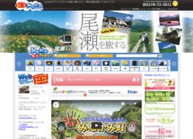 minakami-onsen.com