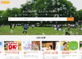 minami-fukuoka.mypl.net