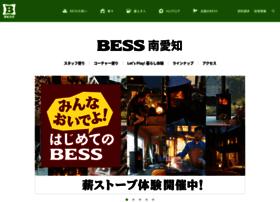 minamiaichi.bess.jp