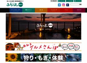minamichita-kk.com