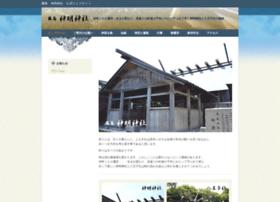 minamichita.net