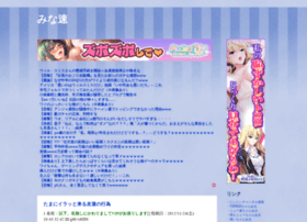 minasoku.blogspot.com