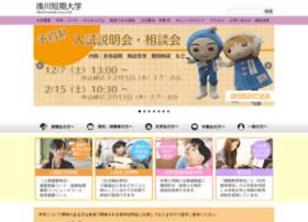minatogawa.ac.jp