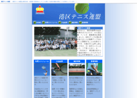 minatoku-tennis.com