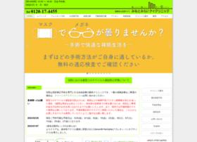 minatomiraieye.jp