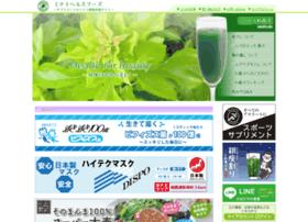 minatoshiki.com
