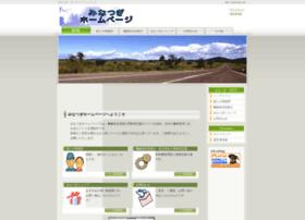 minatsugi.com