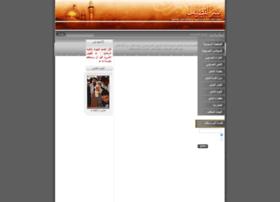 minbaralqatif.net