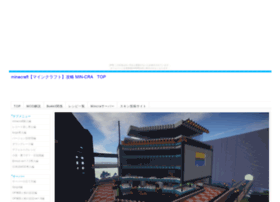 mincra.ikaduchi.com