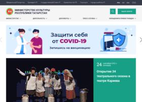 mincult.tatar.ru