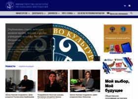 mincultri.ru