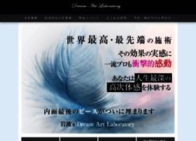 mind-artist.com