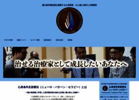 mindbody.jp