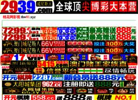 mindfeud.net