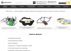 mindmachine.ru