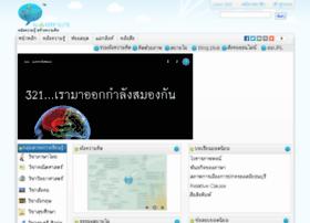 mindmap4u.com