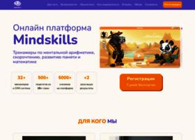 mindskills.ru