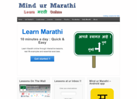 mindurmarathi.com