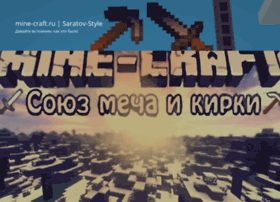 mine-craft.ru