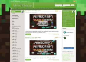 mine-craft.ws