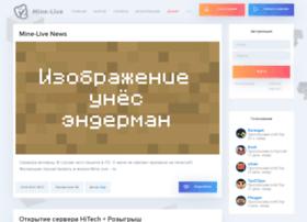 mine-live.ru