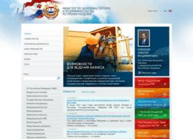mineco.e-mordovia.ru