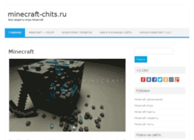 minecraft-chits.ru