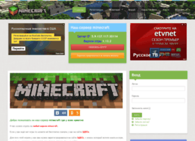 minecraft-game.nl
