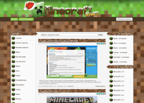minecraft-goldmods.ru