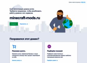 minecraft-mods.ru