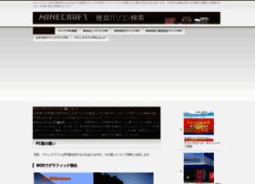 minecraft-pc.net