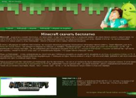 minecraft172.com