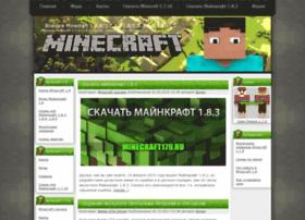 minecraft179.ru