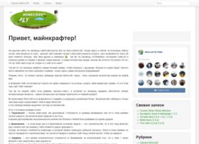 minecraftfly.ru