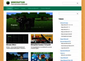 minecraftium.ru