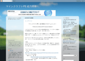 minecraftpesouryoku.blogspot.jp