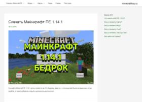 minecraftray.ru