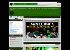 minecrafts-mod.ru