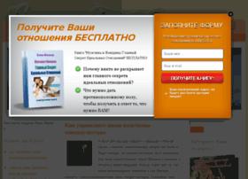 mineevaelena.ru