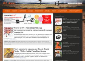 minelab-garrett.iklad.com.ua