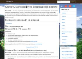 minemik.ru