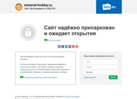 mineral-hobby.ru