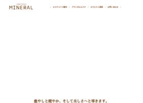 mineral-salon.com