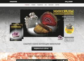 minerals.deagostini.ru