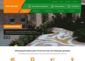 mineraly.ru