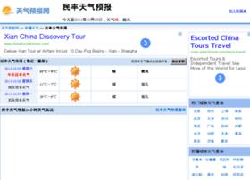 minfeng.tqybw.com