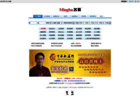 mingba.cn