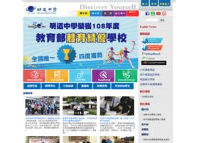 mingdao.edu.tw