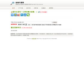 mingdianwu8.com