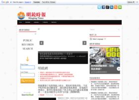 mingjingtimes.com